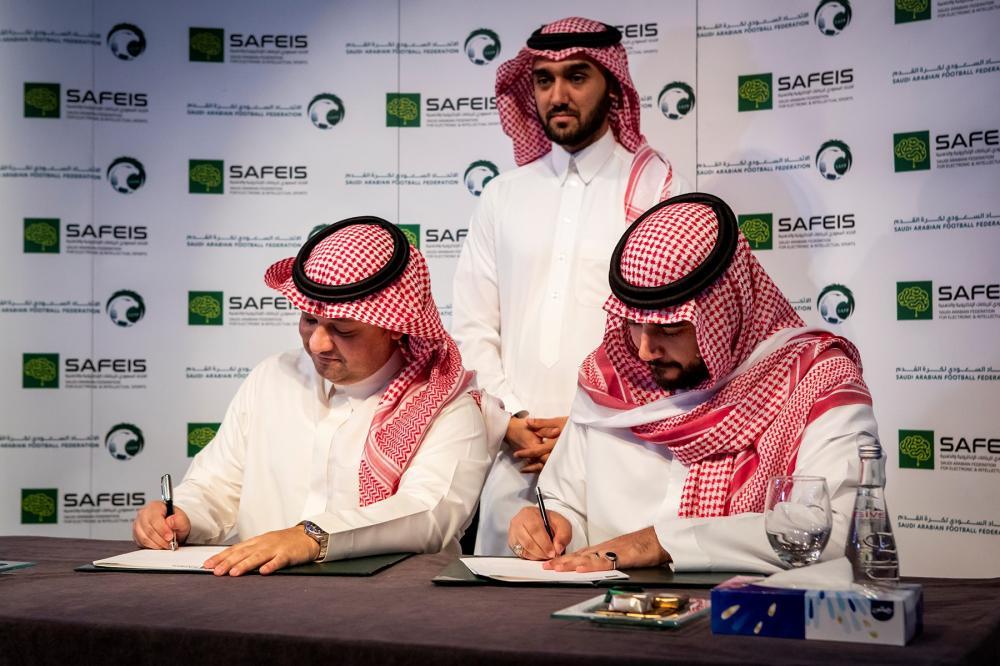 Suudi Arabistan bir espor ligine başlamak istiyor